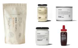 「商品の購入方法